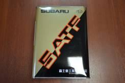 Subaru. гидрокрекинговое