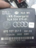 Блок управления светом. Audi: A6 allroad quattro, A8, S6, A4, Q7, A6, S8, TT, S3, A3, RS4, S4 Двигатели: ASB, AUK, BNG, BPP, BSG, ASE, ASN, BBJ, BFL...