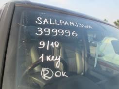 Молдинг лобового стекла. Land Rover Range Rover