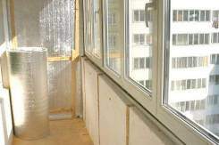Утепление балкона - Тёплый балкон - Скидки