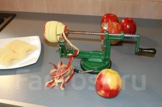 Яблокорезки.