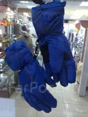 Перчатки. Рост: 50-60 см