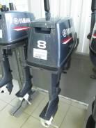 Yamaha. 8,00л.с., 2х тактный, бензин, нога S (381 мм), Год: 2015 год