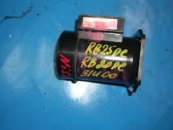 Датчик расхода воздуха. Nissan Skyline Nissan Laurel, HC35 Двигатели: RB25DE, RB20DE. Под заказ