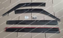 Ветровик. Nissan Serena, FNPC26, NC26, C26, HC26, FC26, FNC26, HFC26, FPC26