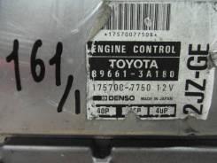 Блок управления двс. Toyota Aristo, JZS147 Двигатель 2JZGE