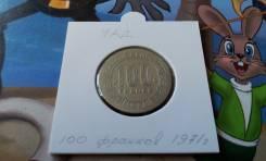 Редкие 100 франков 1971 г. в холдере. Чад. Большая красивая монета!