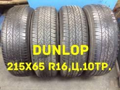 Dunlop Grandtrek. Летние, 2001 год, износ: 40%, 4 шт