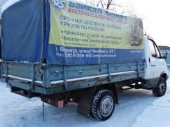 ГАЗ 3302. Продаётся газель 3302, 2 400куб. см., 1 500кг., 6x4