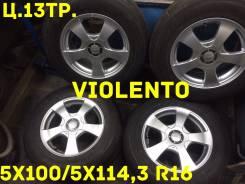 Violento. 7.0x16, 5x100.00, 5x114.30, ET38