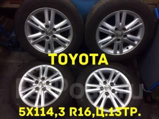 "Toyota. 7.0x16"", 5x114.30, ET50"