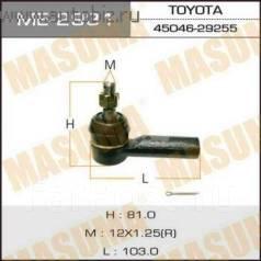 Наконечник рулевой. Toyota Avensis, AZT255 Toyota Voltz, ZZE138 Toyota Harrier, MCU10W Toyota Caldina, AZT246W, AZT246, ST246 Двигатели: 1AZFSE, 1ZZFE...