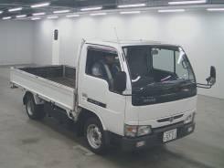 Nissan Atlas. RAZNE, RAZNEDBC