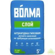 Стройматериалы с доставкой от дилеров заводов (Владивосток). Под заказ