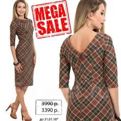 Платье в клетку высокого качества, оригинальный воротник - Основная одежда в Хабаровске