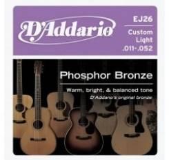 D'Addario EJ26 Фосфорная Бронза 11-52 Струны для акустической гитары