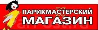 Продавец-консультант. ИП Мигеркина С.Н. Торговый центр Сотка
