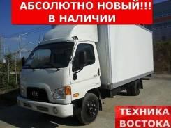 Hyundai HD78. В наличии, 2014 г. в. Абсолютно новый грузовик с завода Ю. Кореи, 3 907куб. см., 4 700кг., 4x2. Под заказ
