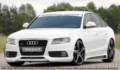 Накладка на порог. Audi A4, 8K5/B8, 8K2/B8