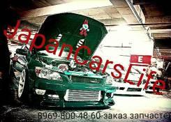 Продам Акпп Toyota Altezza