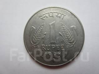 Индия 1 рупия 1998 года
