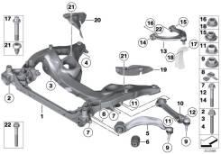 Рычаг, тяга подвески. BMW 5-Series, F10, F11, F18 BMW 6-Series, F06, F12, F13 Двигатели: B47D20, N20B20, N47D20, N55B30, N57D30, N57D30TOP, N63B44, N6...