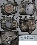 АКПП B6 Mazda