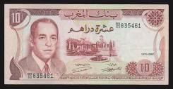 Дирхам Марокканский.