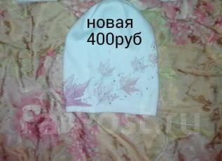 Шапки. 58