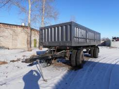 Нефаз 5299. Прицеп, 15 000 кг.