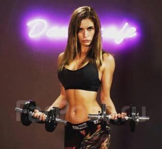 Инструктор по фитнесу. Высшее образование по специальности, опыт работы 6 лет