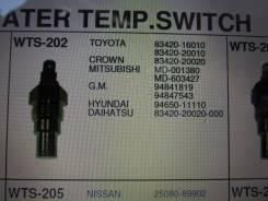 Датчик температуры охлаждающей жидкости. Toyota: Sprinter Carib, ToyoAce, Town Ace, Carina ED, Sprinter, Century, Celica, Cressida, Caldina, Tercel, C...