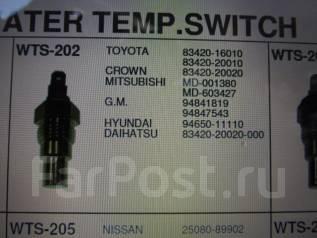 Датчик температуры охлаждающей жидкости. Toyota: Lite Ace, Regius Ace, Corona, Aristo, Avensis, Sprinter Trueno, Corolla, Tercel, Dyna, Stout, Sprinte...