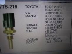 Датчик температуры охлаждающей жидкости. Mazda: MPV, Eunos Presso, Cronos, Proceed Levante, Eunos Cosmo, Efini MS-8, Luce, Autozam Clef, Sentia, Bongo...