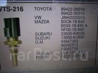 Датчик температуры охлаждающей жидкости. Mazda: Efini MS-9, MPV, Eunos Presso, Eunos 500, Bongo, Familia, Sentia, J80, Cronos, RX-7, Titan, J100, Bong...