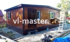 Жилой дом от 450000р под ключ от VL-Master. Акция!