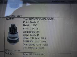 Обгонная муфта стартера. Toyota Hilux, LN86 Двигатель 5L