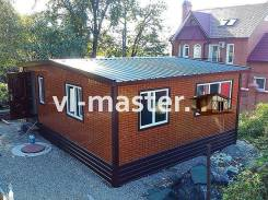 Жилой дом недорого! от 450000р под ключ