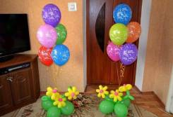 Сноп из воздушных шаров(на стол/на пол). Под заказ
