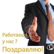 """Торговый представитель. Торговый представитель. ООО""""ВИРЭЙ"""". Улица Советская 68"""