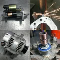 Ремонт стартеров и генераторов. Наличие запчастей и агрегатов.