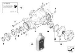 Редуктор. BMW 1-Series, E81, E87, E90, E91, E92, E93 BMW 3-Series, E93, E92, E91, E90 Двигатель N46B20