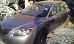 Стабилизатор поперечной устойчивости. Mazda Axela, BK5P, BKEP Mazda Mazda3 Двигатель ZYVE
