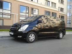 Аренда м/автобусов VIP и премиум-класса с водителем (12 мест)