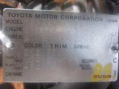 АКПП 2az-fe Toyota Ipsum