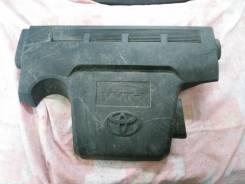 Крышка двигателя. Toyota RAV4 Двигатель 2ARFE