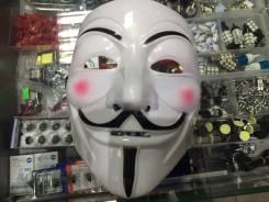 Маска Vendetta
