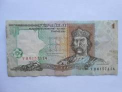 Гривна Украинская.