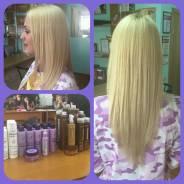 Стрижка 50 рублей, окрашивания, лечение волос, кератин, Beautex