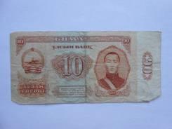 Тугрик Монгольский.